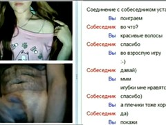 Webchat 033 Dressed girl looks at my dick and has orgasm